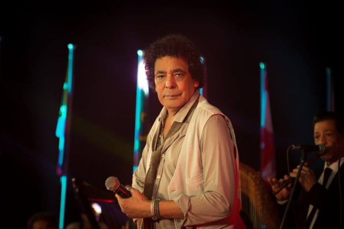 Mouhamed Mounir