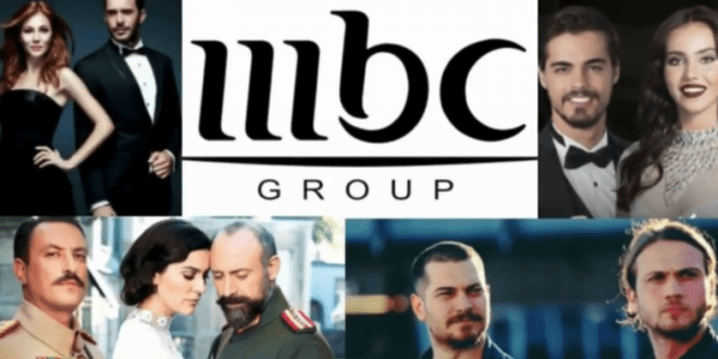 turkish series mbc