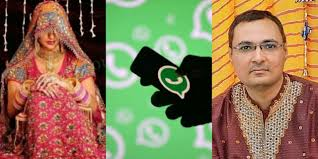 Family Calls Off Wedding Because The Bride Is Addicted To WhatsApp